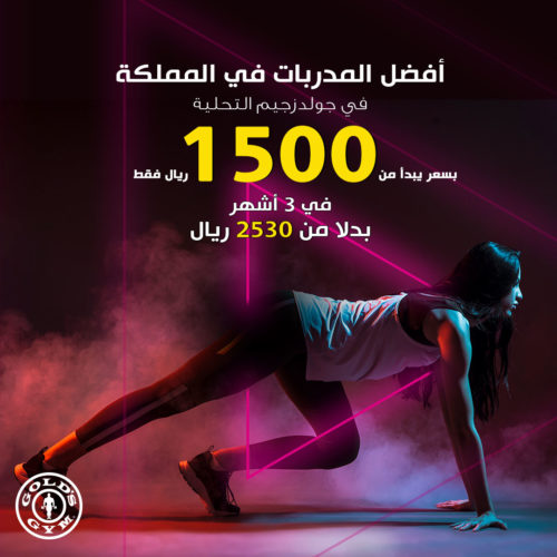 Tahlia Offer For Ladies