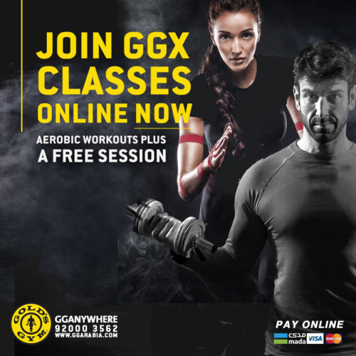 GGX Online Training